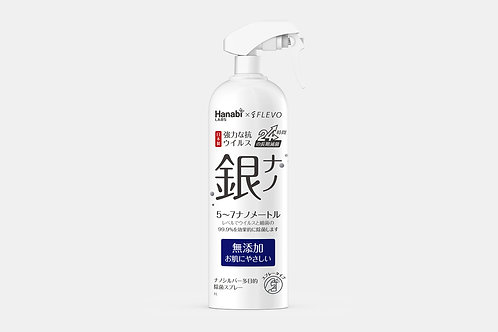 Hanabi Labs Nano Silver 1L