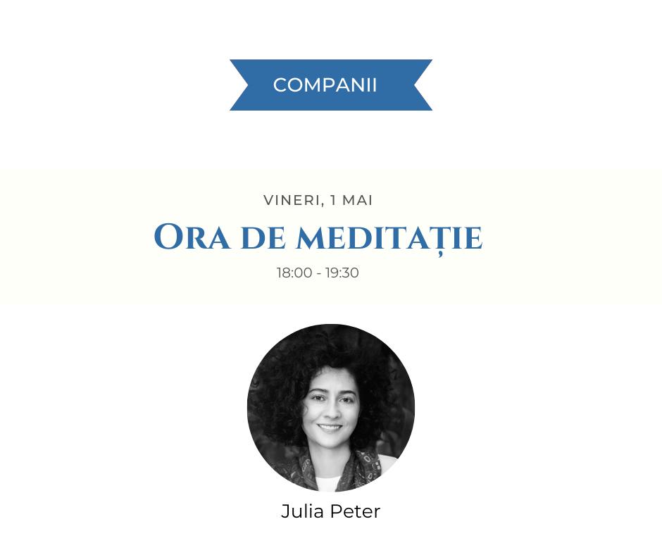 Julia Peter EduSpace