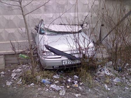 ¿Cuánto me pagará el seguro por el siniestro del coche?
