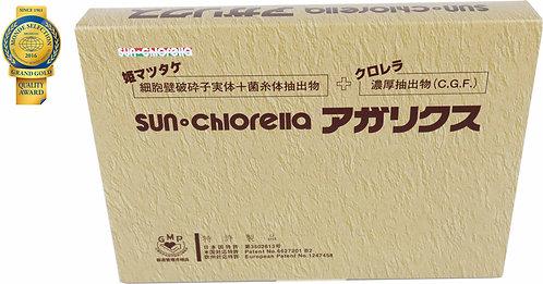 Agaricus powder (30 sachets)
