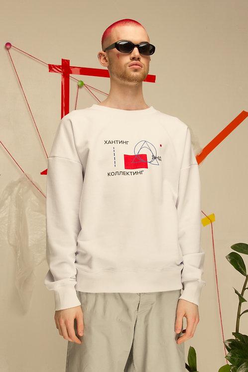 E404 X H&C Collaboration Sweatshirt II