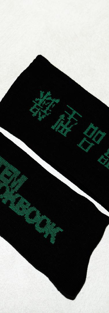 CENTRAL SYSTEM / SOCKS / BLACK