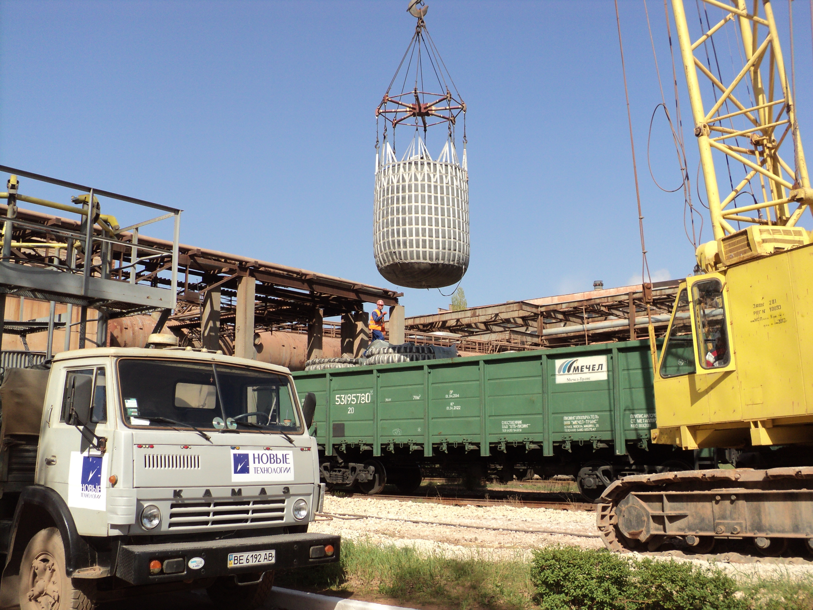 Train Flexible Bulk Container Load
