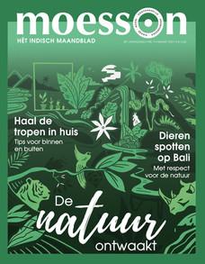 Moesson Cover