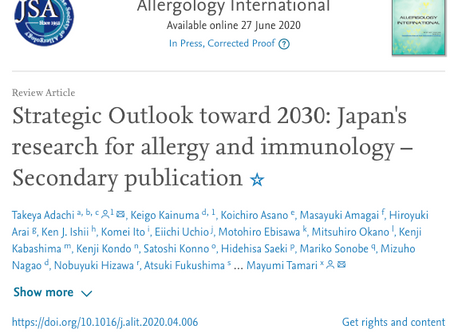 Strategic Outlook toward 2030: Japan's research for allergy and immunologyが査読付国際誌に掲載されました