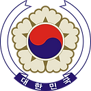 Emblem_of_South_Korea_(1963–1997).png