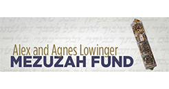 Mezuzah Fund Small.png