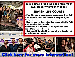 Jewish Life Course - Click Here.jpg