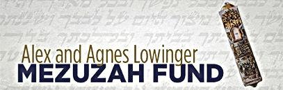 Mezuzah Fund Banner.jpg