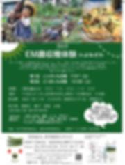 収穫_page-0002.jpg