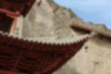 Attitude Qi Gong Pagode cloche et dragon