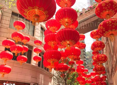 Hong Kong Day #3: Hidden Trophies