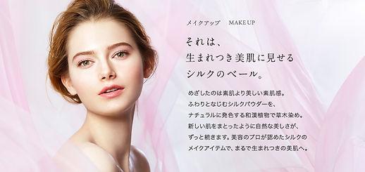 pc_main_concept_01.jpg