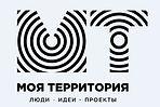 Logotip_Mоя территория 300х200.jpg