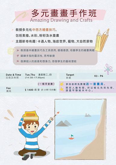 聯乘觀塘-03.jpg