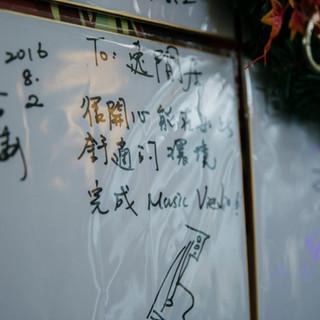 第十屆金音獎最佳樂手獎 - 張仲麟簽名