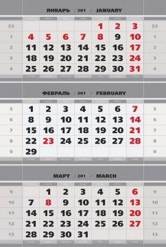 Календарные блоки офсет серые резанные 2017 (50 шт.)