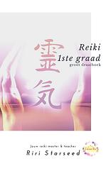 Reiki I - online