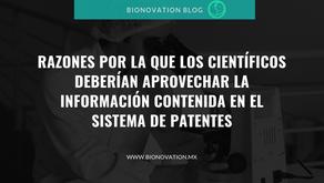 ¿Por qué los científicos deberían  aprovechar la información contenida en el sistema de patentes?