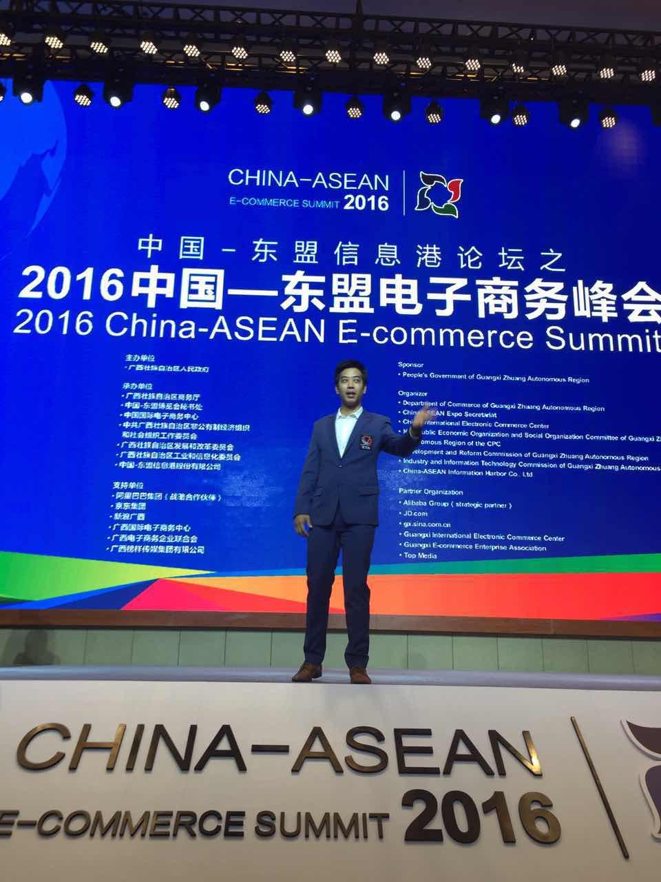 WeChat Image_20170616104523