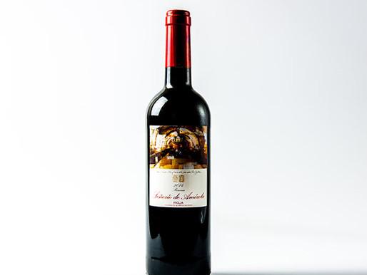 Senorio Amezola Reserva Rioja 2014