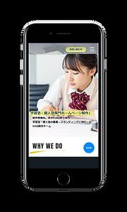 キャプチャ(塾用スマホ)-iPhone 7.png