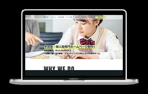 キャプチャ(塾用)-Macbook Pro 2016 (1).png