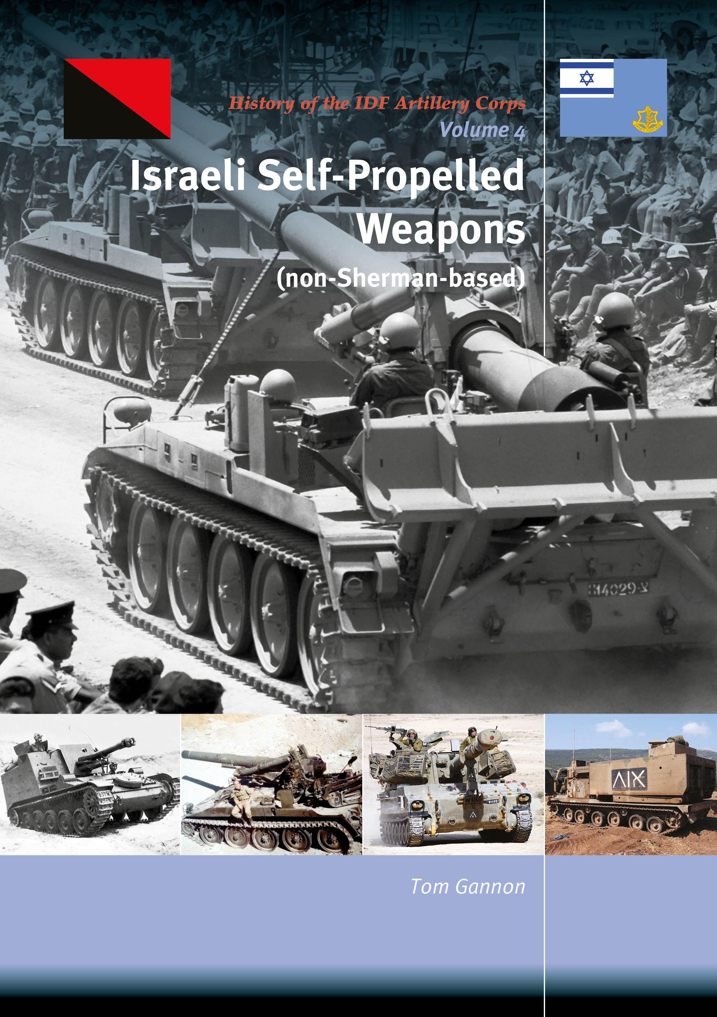CVR_TP014_front_IDF Non-Sherman Artiller