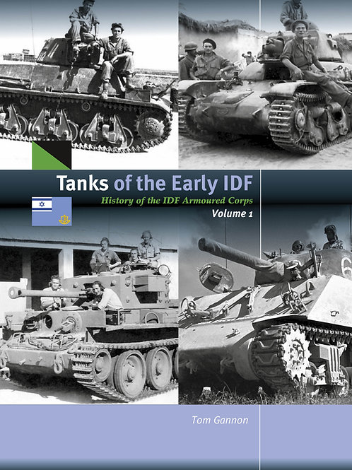 Tanks of the Early IDF