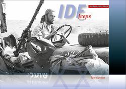 IDF Jeep CVR front.png