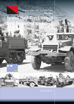 CVR_IDFHalftrackArtillery Vol3 V3