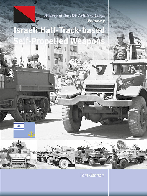 Israeli Half-Track-based Self-Propelled Weapons
