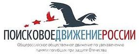 Лого ПДР.jpg