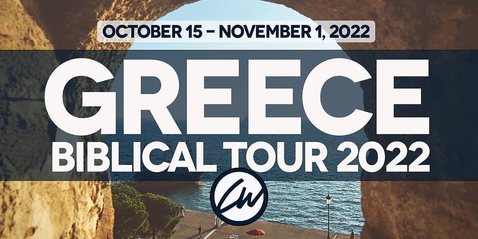 Greece Biblical Tour 2022