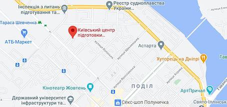 Київський центр підготовки плавскладу-ву