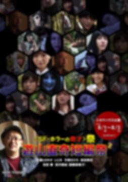 kisai_t3.jpg