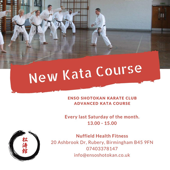 New Advanced Kata Course