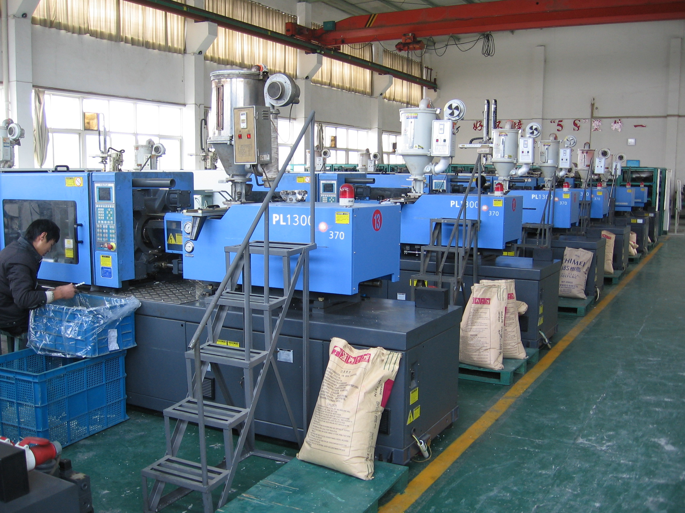 4 - Plastic Injection Molding