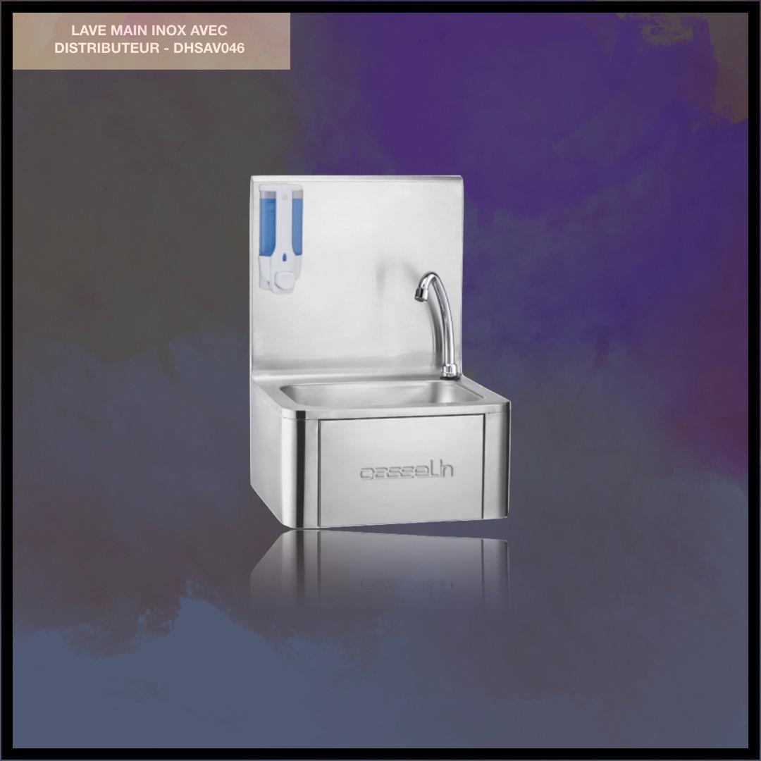 Lave Mains Inox avec Distributeur - DHSAV