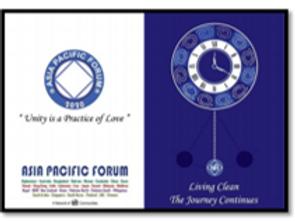 APF Cards