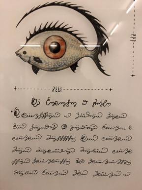 """""""Codex Seraphinianus"""""""