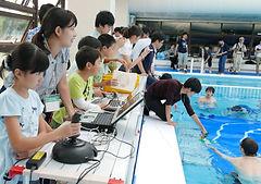 水中ロボット競技会