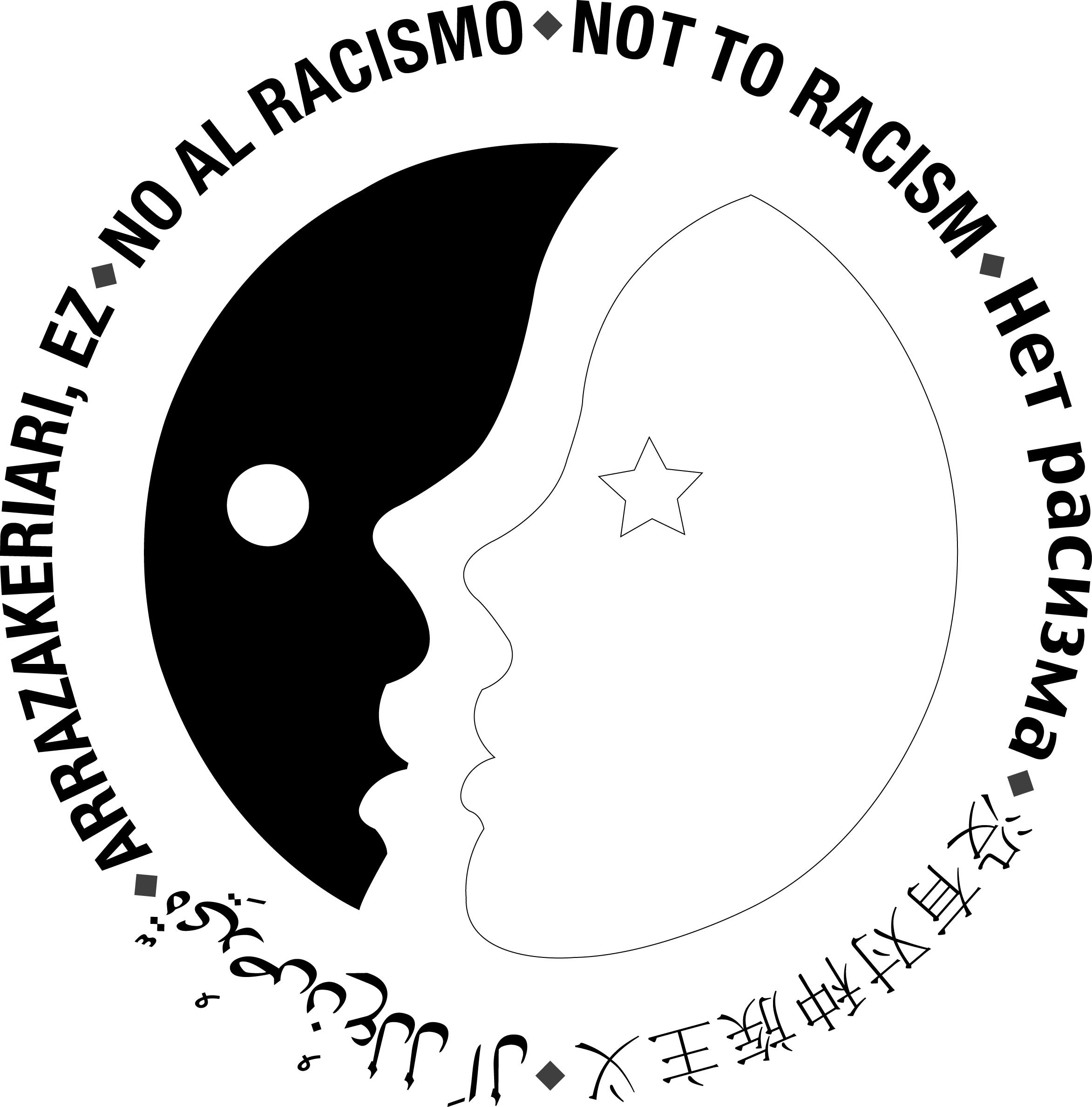 No al racismo, Barañáin