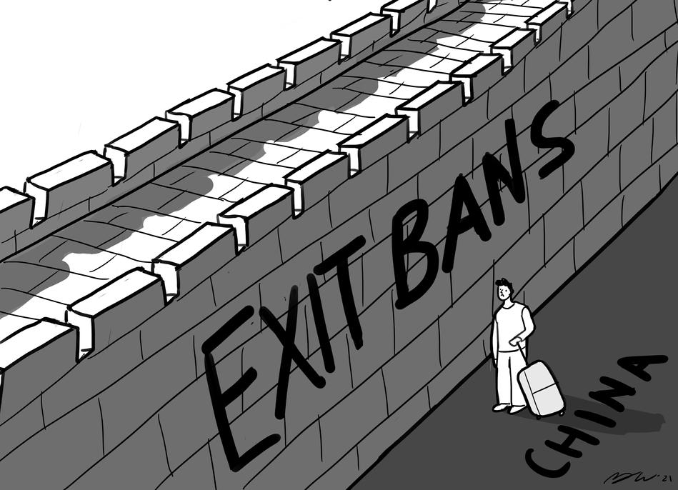 China's Exit Bans