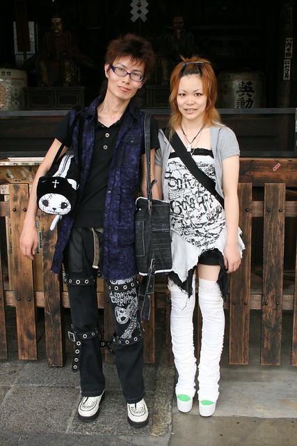 Young Japanese couple, Kyoto