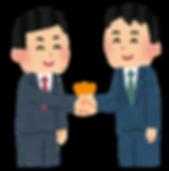 作業イメージ_納品