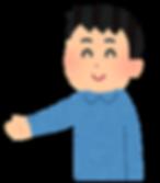 作業イメージ_サポート