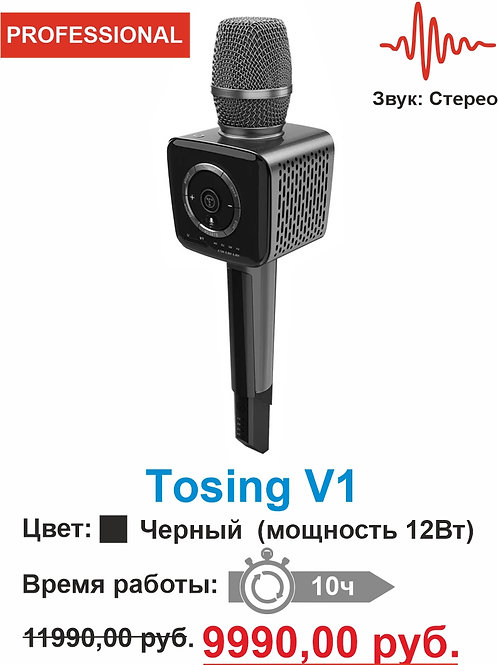 Tosing V1 черный
