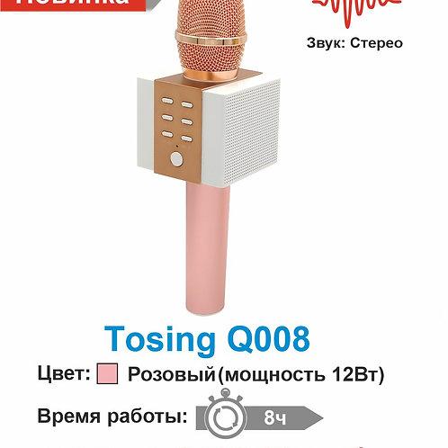 Tosing Q008 розовый