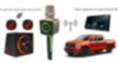 подключение к динамикам автомобиля.jpg